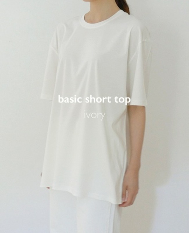 Basic Short Top: ivory