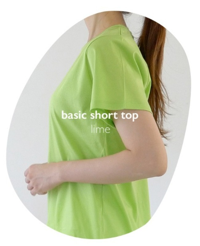 Basic Short Top: lime