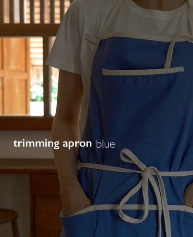Trimming Apron: Blue